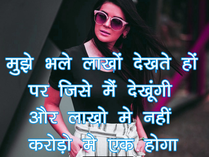 Hindi Quotes Whatsapp DP Images Download 94