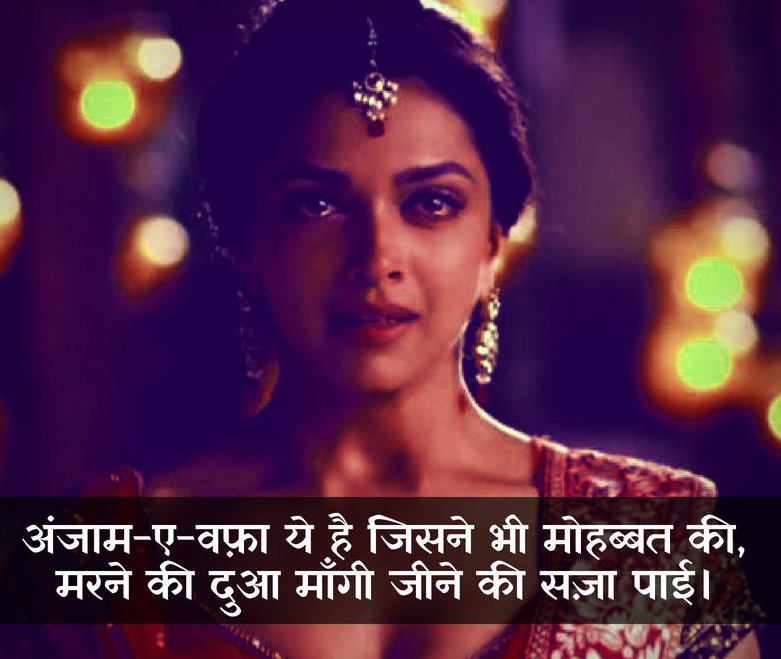 Hindi Quotes Whatsapp DP Images Download 95