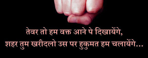 Hindi Quotes Whatsapp DP Profile Images Download 14