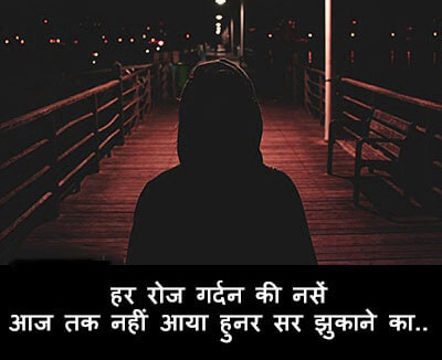 Hindi Quotes Whatsapp DP Profile Images Download 15