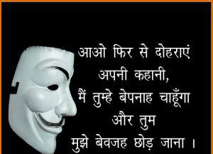 Hindi Quotes Whatsapp DP Profile Images Download 24