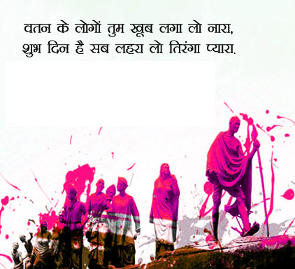 Hindi Quotes Whatsapp DP Profile Images Download 26