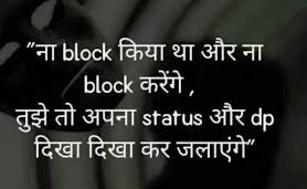 Hindi Quotes Whatsapp DP Profile Images Download 29