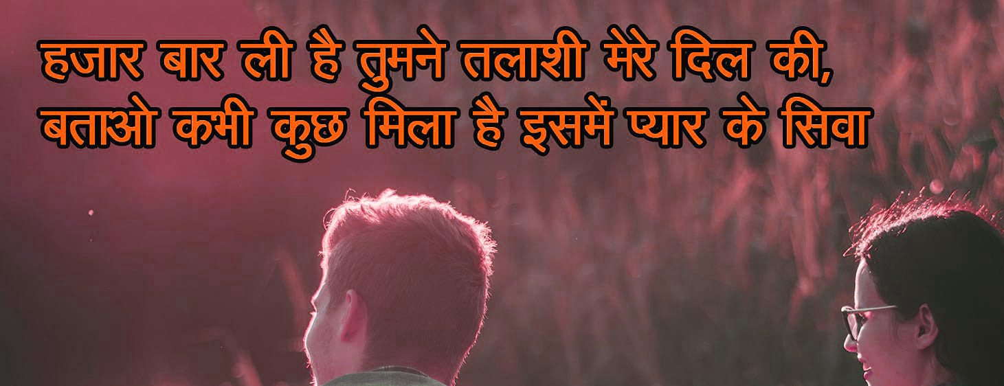 Hindi Quotes Whatsapp DP Profile Images Download 46