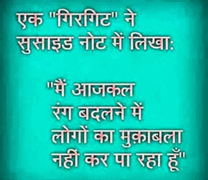 Hindi Quotes Whatsapp DP Profile Images Download 63