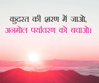 Hindi Quotes Whatsapp DP Profile Images Download 71