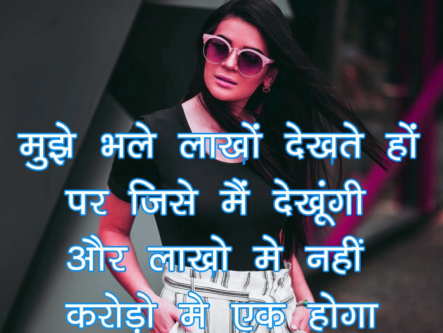 Hindi Quotes Whatsapp DP Profile Images Download 94