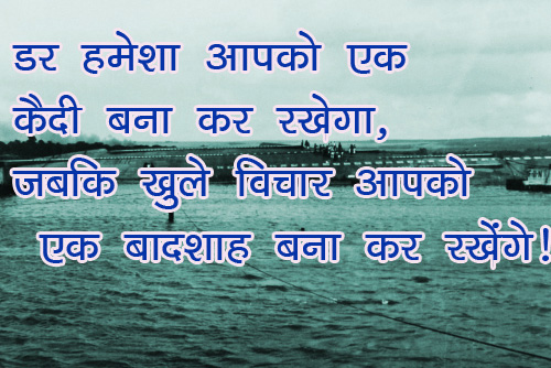 Hindi Quotes Whatsapp DP Profile Images Download 95