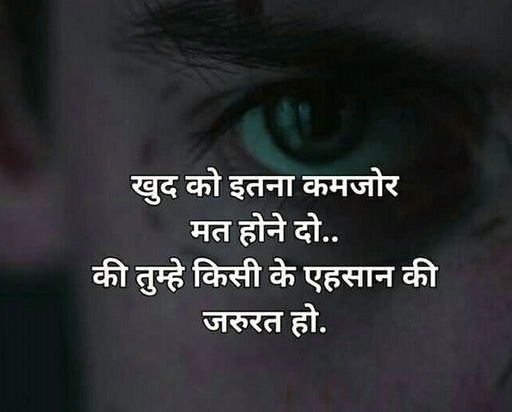 Hindi Sad Whatsapp DP Profile images Download 20
