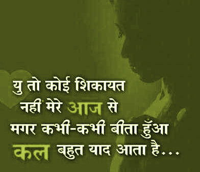 Hindi Sad Whatsapp DP Profile images Download 21