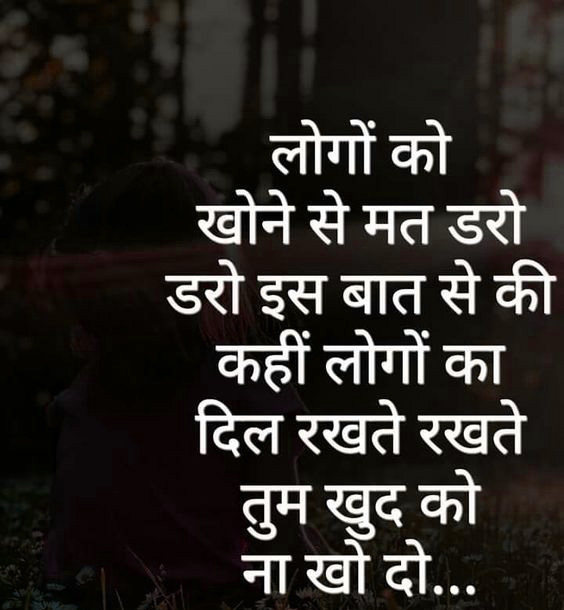 Hindi Sad Whatsapp DP Profile images Download 34