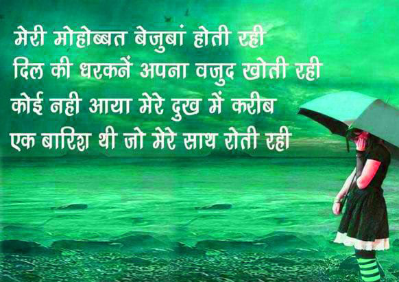 Hindi Sad Whatsapp DP Profile images Download 4