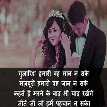 Hindi Sad Whatsapp DP Profile images Download 42