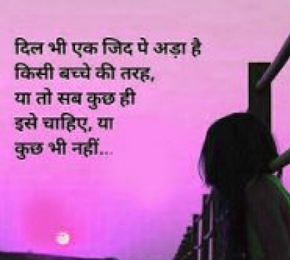 Hindi Sad Whatsapp DP Profile images Download 48
