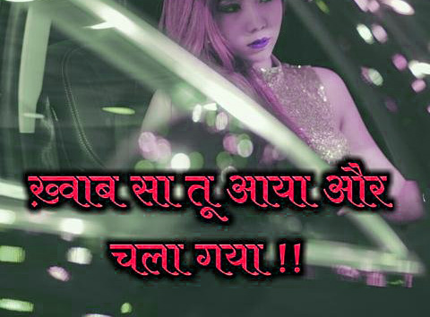 Hindi Sad Whatsapp DP Profile images Download 54