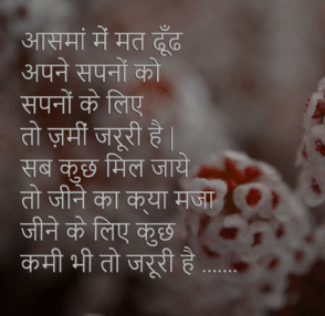 Hindi Sad Whatsapp DP Profile images Download 57