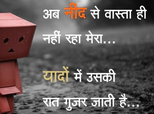 Hindi Sad Whatsapp DP Profile images Download 58