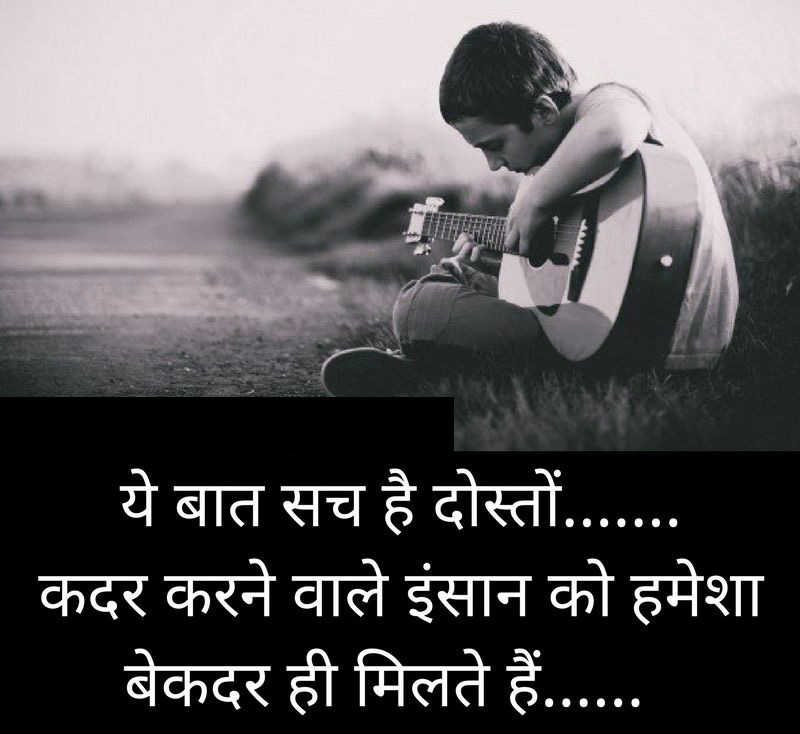 Hindi Sad Whatsapp DP Profile images Download 62
