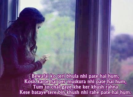Hindi Shayari WhatsApp DP HD Download 23