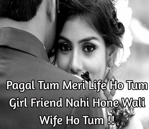 Hindi Shayari WhatsApp DP HD Download 34
