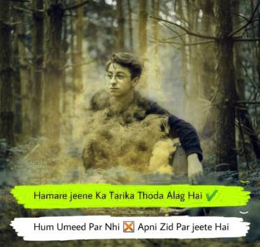 Hindi Shayari WhatsApp DP HD Download 36