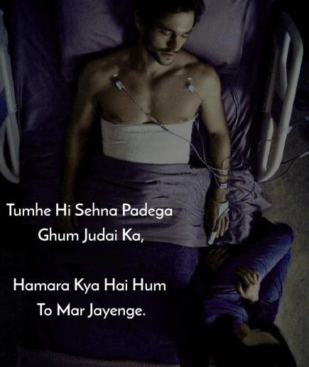 Hindi Shayari WhatsApp DP HD Download 57