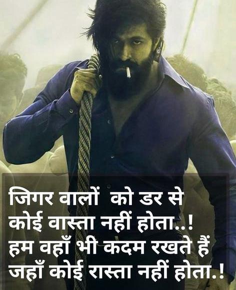 Hindi Shayari WhatsApp DP HD Download 59