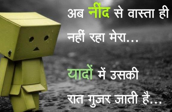 Hindi Shayari WhatsApp DP HD Download 62