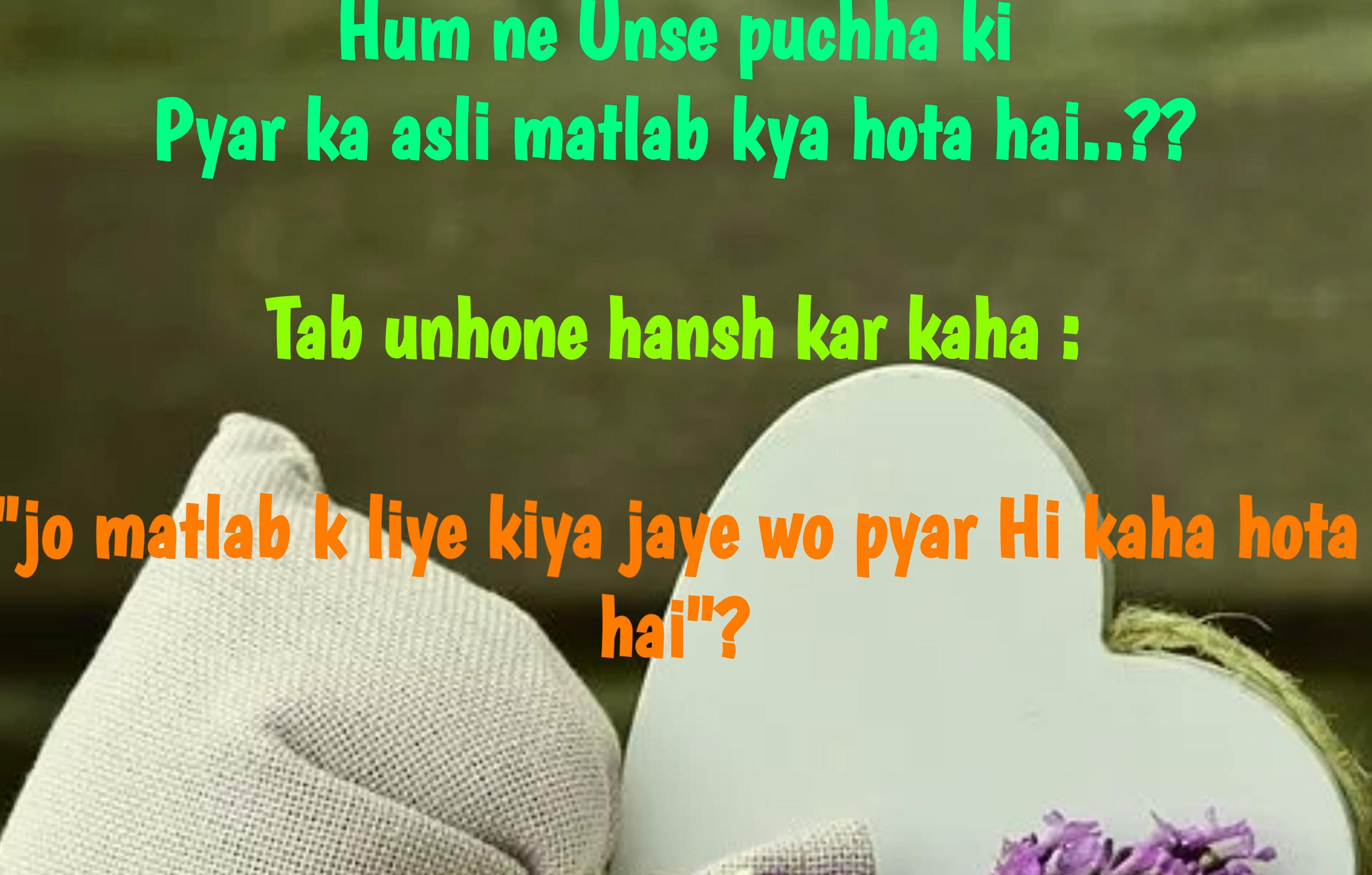 Hindi Shayari WhatsApp DP HD Download 63