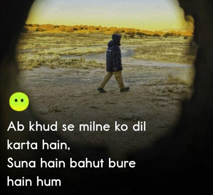 Hindi Shayari WhatsApp DP HD Download 77