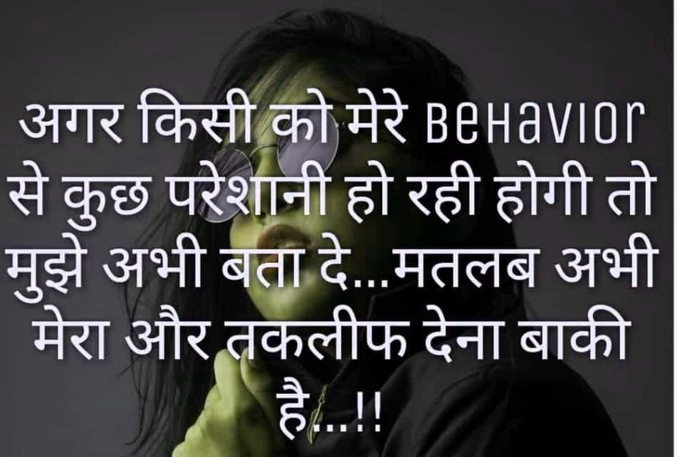 Hindi Status Whatsap DP Images Download 100