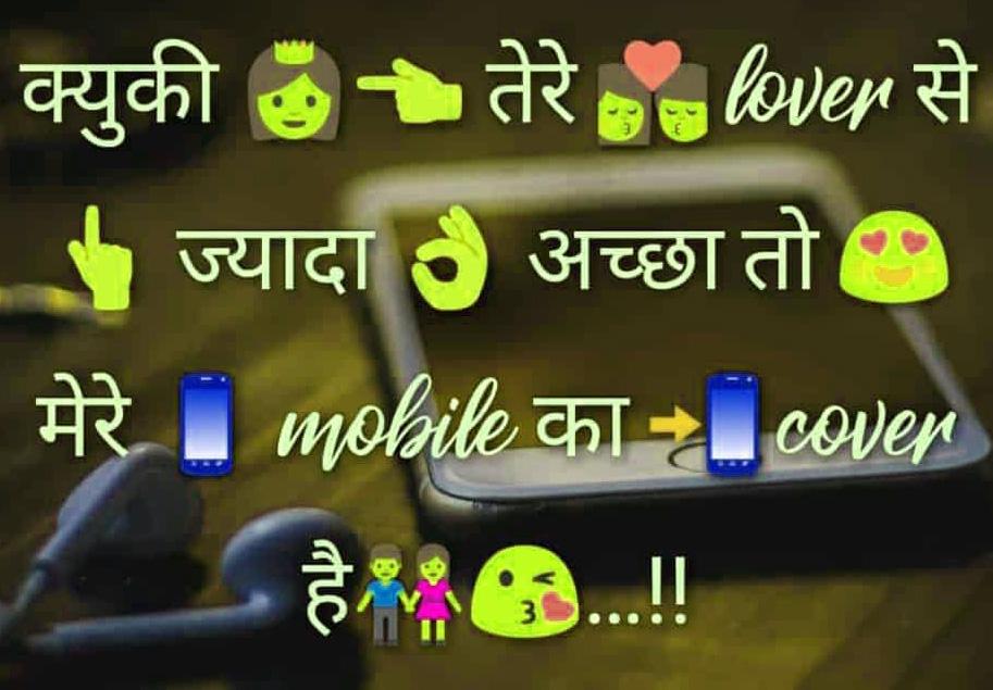 Hindi Status Whatsap DP Images Download 101