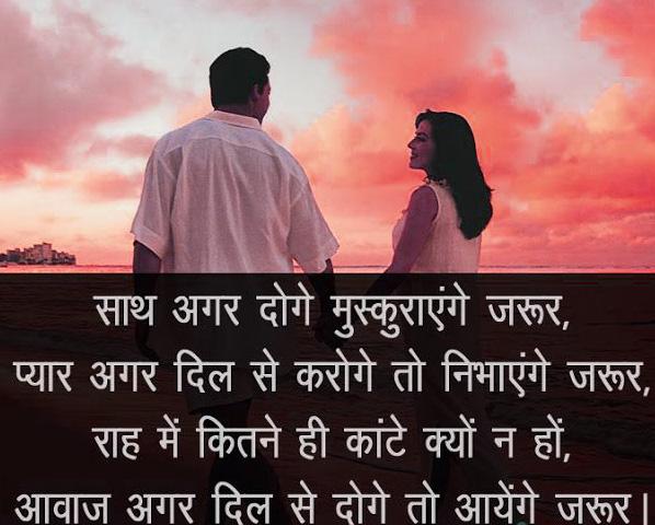 Hindi Status Whatsap DP Images Download 13