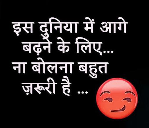 Hindi Status Whatsap DP Images Download 16