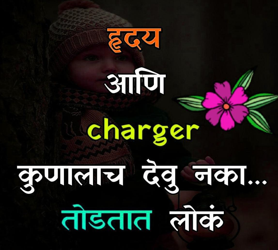 Hindi Status Whatsap DP Images Download 21