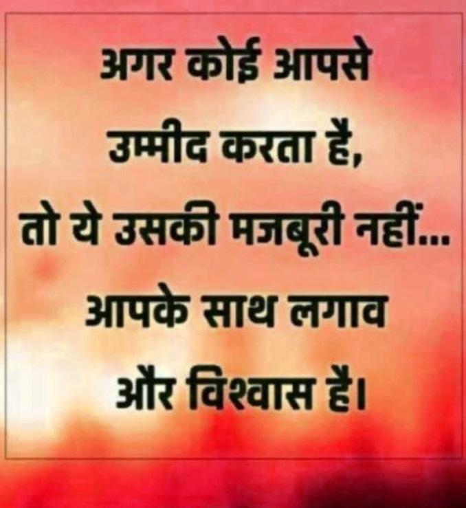 Hindi Status Whatsap DP Images Download 41