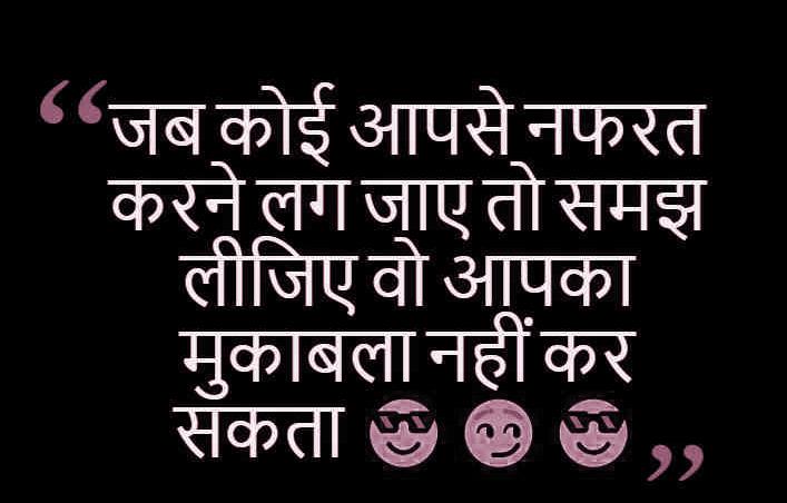 Hindi Status Whatsap DP Images Download 45