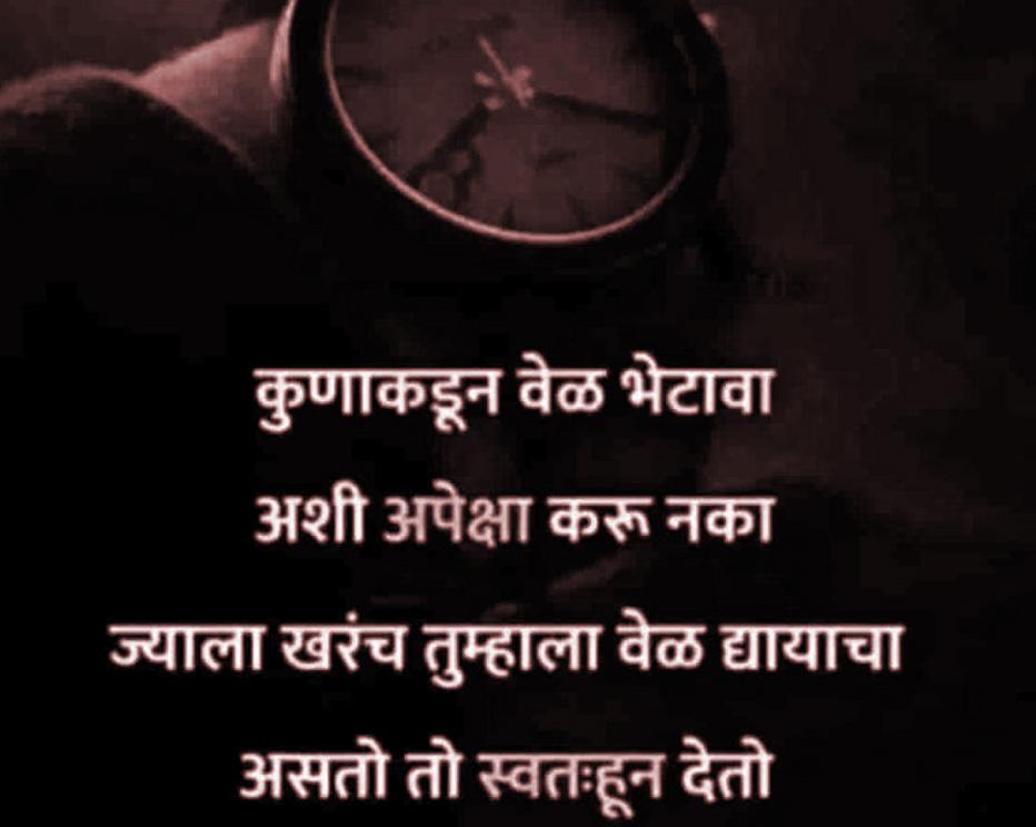 Hindi Status Whatsap DP Images Download 63