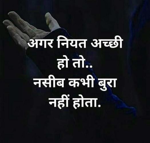 Hindi Status Whatsap DP Images Download 8