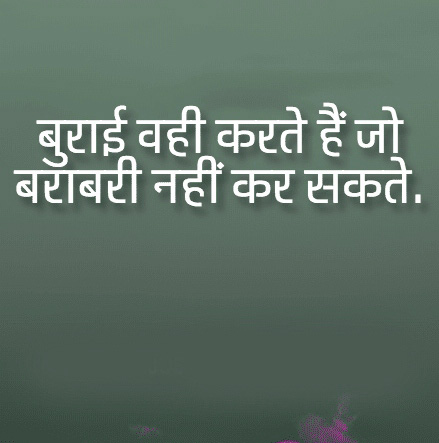 Hindi Suvichar Whatsapp DP images Download 70