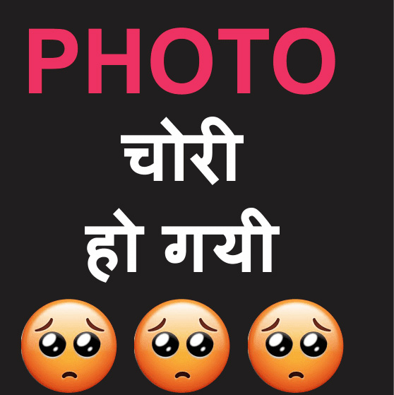 Hindi Whatsapp DP Profile Images Wallpaper Pics Free Download