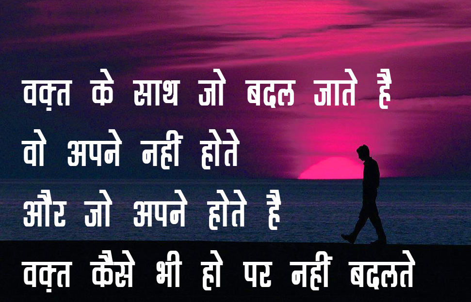 Hindi Whatsapp DP Profile Images Pics pictures Free Download