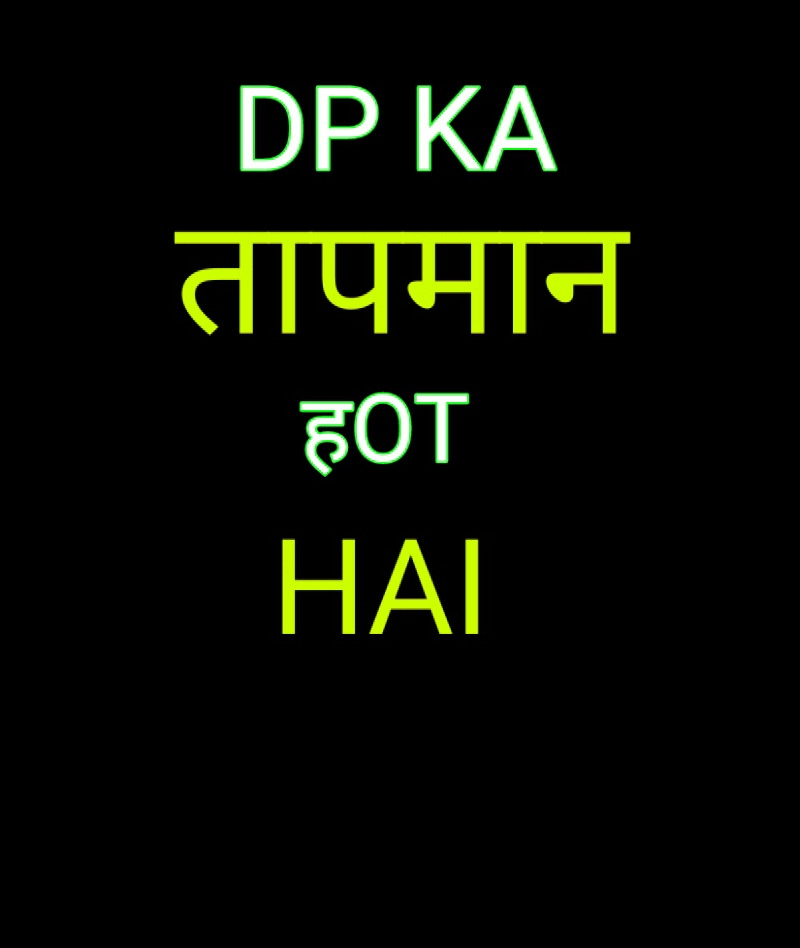 Hindi Whatsapp DP Profile Images Pics photo Download