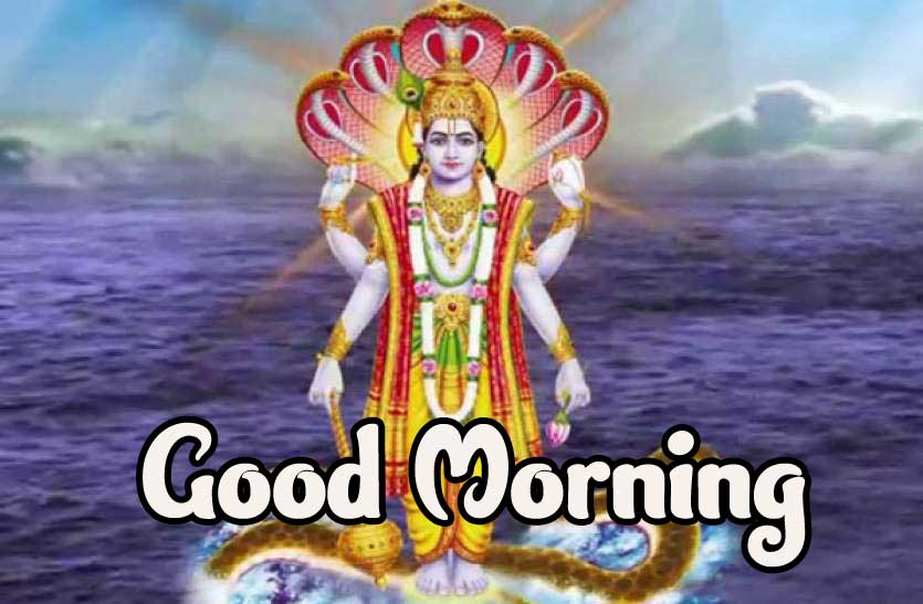 Best Latest Good Morning Images Wallpaper Pics Download