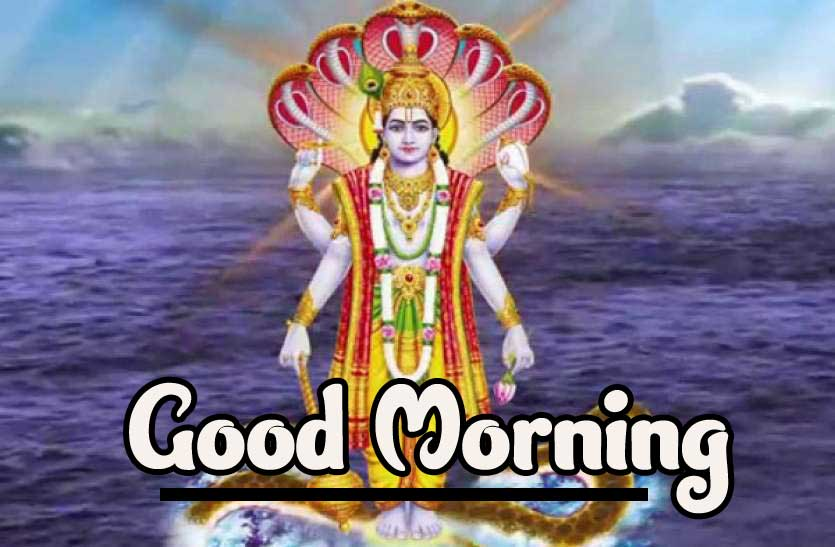 Best Latest Good Morning Images Pics Download