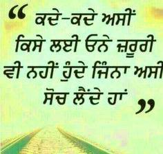 Punjabi Whatsapp DP Images Wallpaper photo Download