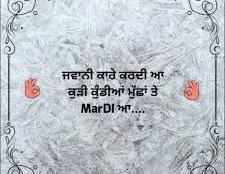 Punjabi Whatsapp DP Images Photo Pics Download