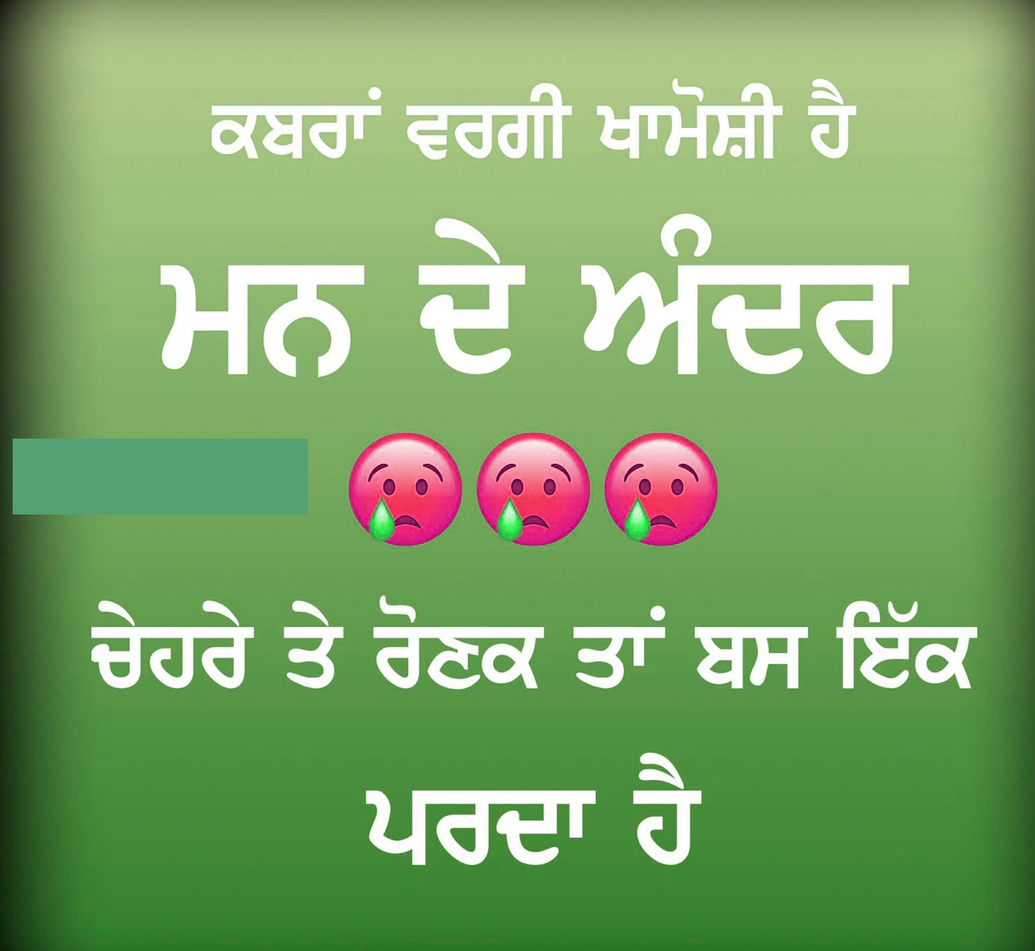 Punjabi Whatsapp DP Images Wallpaper Free Download