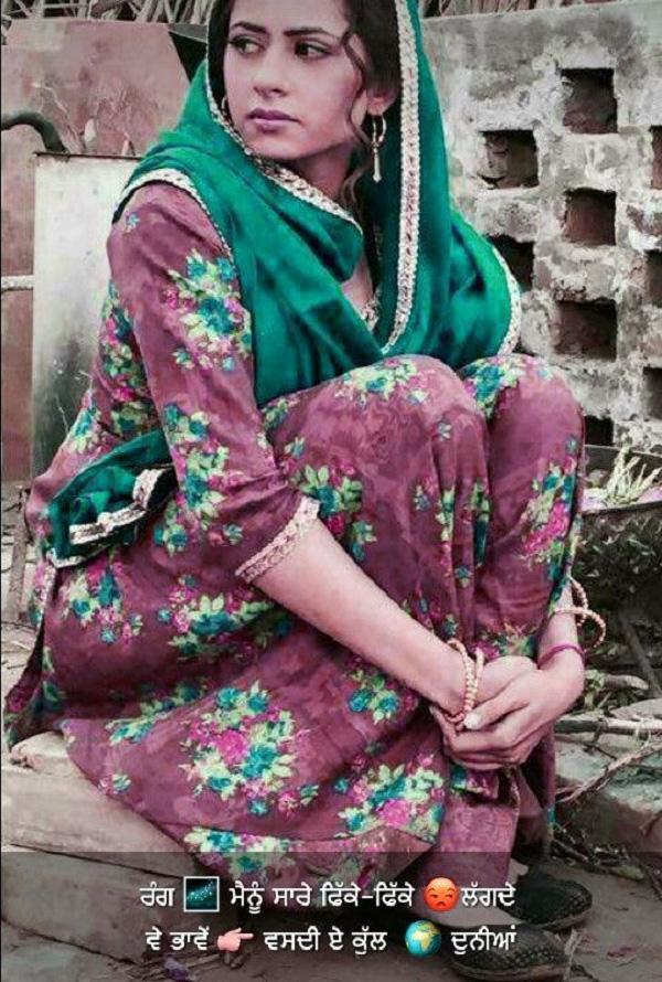 Punjabi Whatsapp DP Images Pics for Facebook