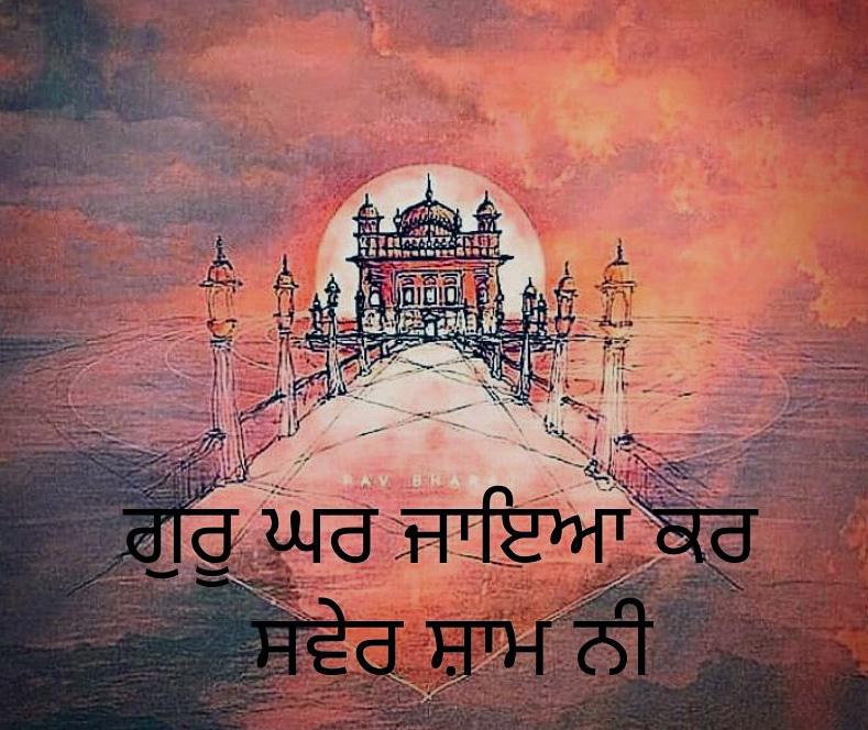 Punjabi Whatsapp DP Images Pics photo Download